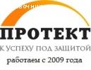 """Юридическая компания """"Протект"""""""